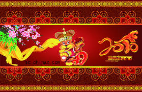 custom card template chinese new year card template free free