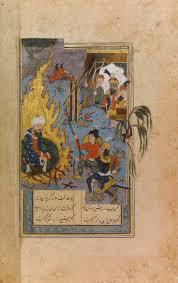 Miniature by 1128 Best Miniature Images On Pinterest Islamic Art Miniature