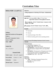 bca resume format for freshers pdf download resume format bba bca