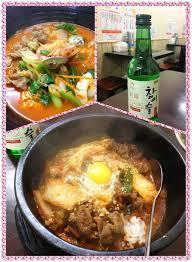 cuisine partag馥 馥aroma 正宗韓國料理 本店 accueil