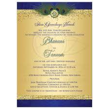 Janoi Invitation Card In Gujarati 20 Hindu Wedding Cards Templates Indian Wedding Invitation