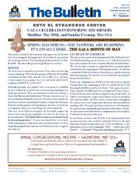 ray catena lexus white plains hours bull may 15 web by beth el synagogue center issuu