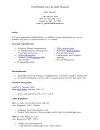 Best Resume Profile Statements by Hotel Front Desk Receptionist Sample Profile Statements And