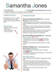 Welder Sample Resume Sample Bad Resume Paralegal Resume Objective Examples Tig Welder
