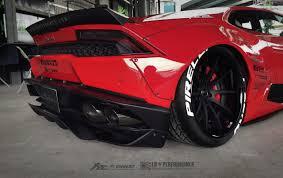 Lamborghini Huracan Body Kit - fxdesigncars product