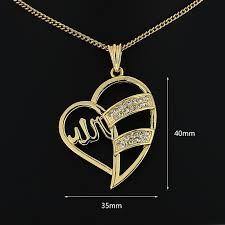 elegant heart necklace images Allah elegant heart gold plated pendant pe101284 jewelora jpg