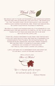 Thank Yous On Wedding Programs Maple Leaf Pattern Autumn Wedding Programs And Church Programs For