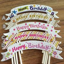 happy birthday cake topper 50pcs lot birthday cake topper happy birthday party decorations