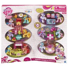 My Little Pony Blind Bag Wave 2 G4 My Little Pony Reference Rainbow Flash Friendship Is Magic