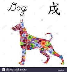 chinese zodiac sign dog symbol of new year on the eastern