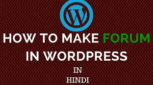 how to make a forum like quora and yahoo answers using wordpress
