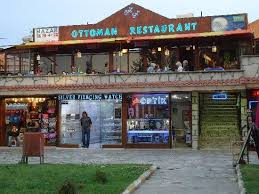 The Ottoman Restaurant My Choice Testi Pot Picture Of Ottoman Restaurant Side