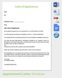 appointment letter templates free sample example format simple for
