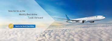 airasia indonesia telp the airline of indonesia garuda indonesia