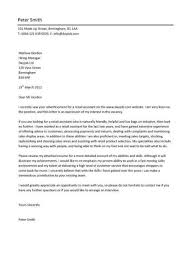 covering letter example for retail retail manager cover letter