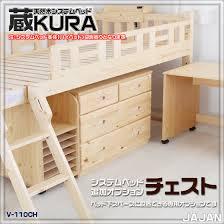 Under Desk Storage Drawers by Jajan R Rakuten Global Market Natural Wood System Bed To Bed