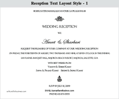 wedding reception wording indian wedding reception invitation wedding card invitation