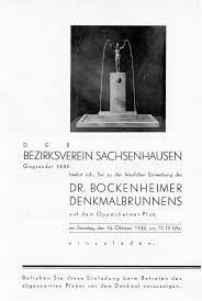 Hausarzt Bad Soden Biografie Der Innovative Frankfurter Chirurg Geheimer