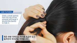 english subtitles korean hairstyle ponytail hairstyle that is