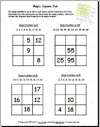 magic square worksheets are fun and help kids buld math skills