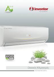 fujitsu wall mounted air conditioner wall mounted air conditioner lowes buckeyebride com