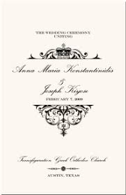 Wedding Program Cover Wording Greek Orthodox Wedding Ceremony And Traditions Greek Weddings