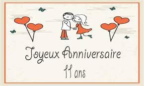 11 ans de mariage carte anniversaire mariage 11 ans coeur papillon
