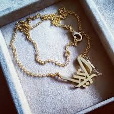 arabic nameplate necklace the 25 best arabic names ideas on islamic names