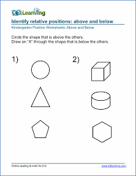 free preschool u0026 kindergarten position worksheets printable k5