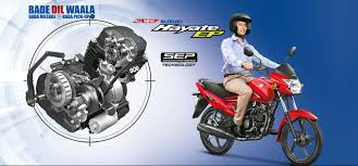 suzuki suzuki hayate specifications u0026 price of best two wheelers in