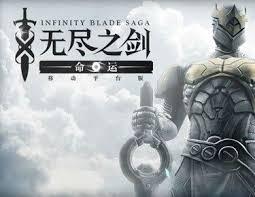 infinity blade apk infinity blade saga v1 1 157 apk data free white hat help