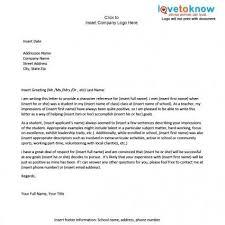 scholarship recommendation letter sample letter of recommendation