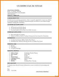 resume format for teachers freshers pdf merge resume format for primary teachers freshers job pertaining to ece