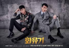 dramafire black knight a korean odyssey hwayugi dramafire