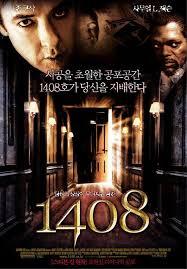 d horreur chambre 1408 la chambre 1408 dhorreur trouble with the curve review