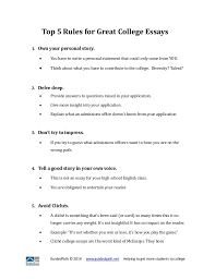 Good College Resume Examples by Winning College Essays Examples 8 Essay On Types Of Love In Romeo