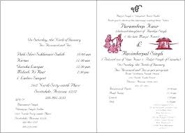 mehndi invitation wording luxury personal wedding invitation matter for friends for