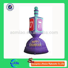 hanukkah sale hanukkah inflatables chanukah inflatables for sale advertising