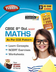 amazon in buy cbse 8th std maths dvd blu ray online at best