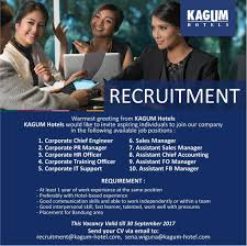 It Support Manager Kagum Hotels Linkedin