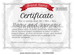 free certificate template download free vector art stock