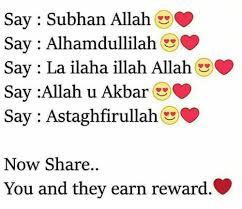 Astaghfirullah Meme - https pics me me say subhan allah say alhamdulli