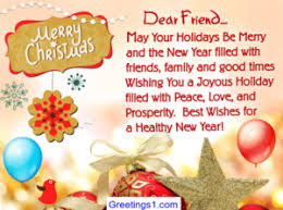 merry christmas greetings words merry christmas images christmas greetings message greetings1