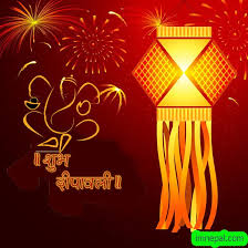 diwali cards how to make happy diwali greeting cards with some exle