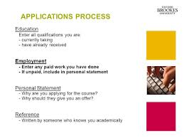 ucas application and personal statements applications process