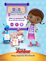 doc mcstuffins party ideas www momendeavors wp content uploads 2014 09 do