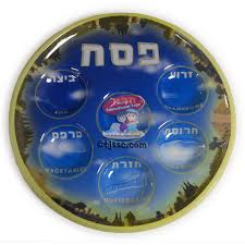 what s on a seder plate disposable seder plate tray jerusalem school supply