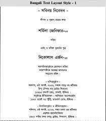 Hindu Wedding Invitations Wording Hindu Wedding Invitation Wording In Hindi Language Popular