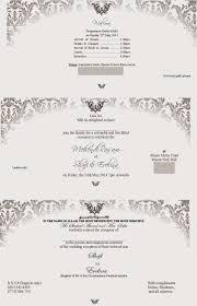 pakistani wedding invitation wording casadebormela com