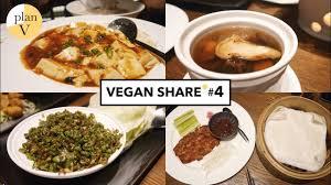 cuisine vegetalienne 4 top rank vegan restaurant in guangzhou มาลองร านว แกนอ นด บต นๆ